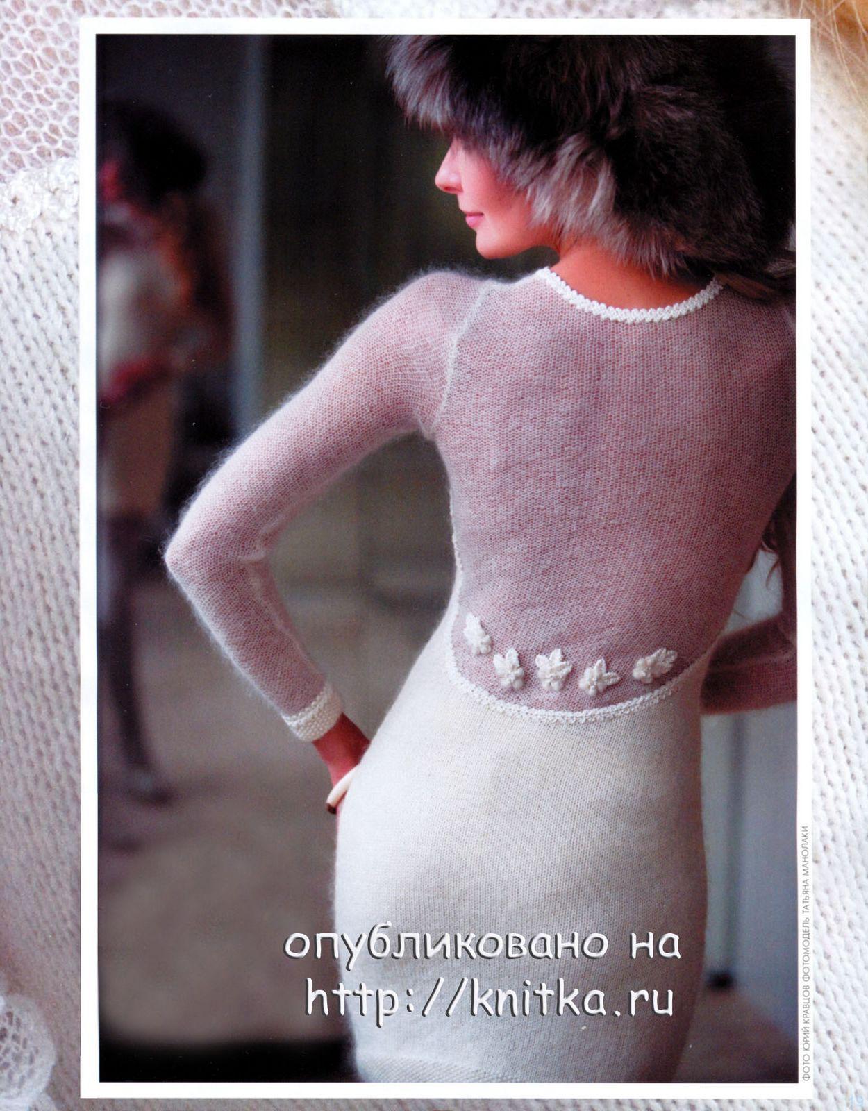 Схемы вязания спицами ажурных узоров носок