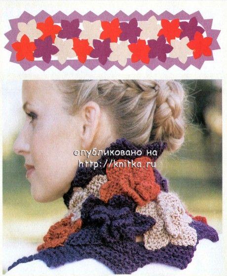 вязаный спицами шарф