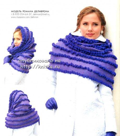 Сиреневый шарф - труба (снуд) связанный спицами