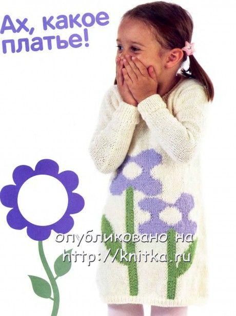 Теплое платье для девочки с цветами, связано спицами