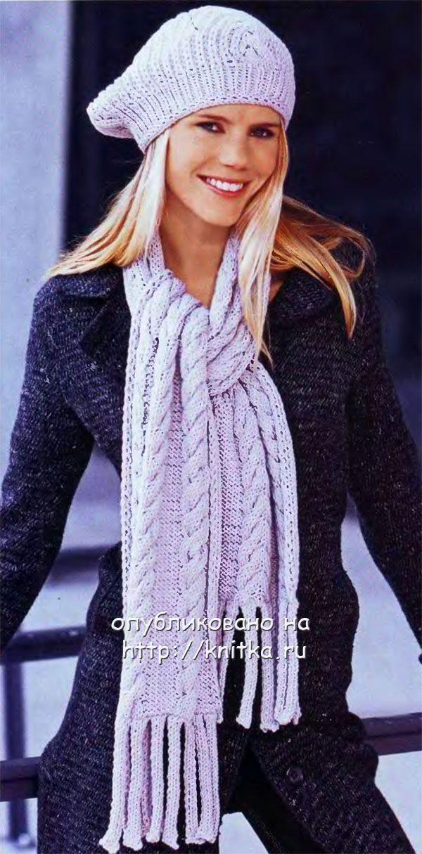 Берет и шарф, связанные