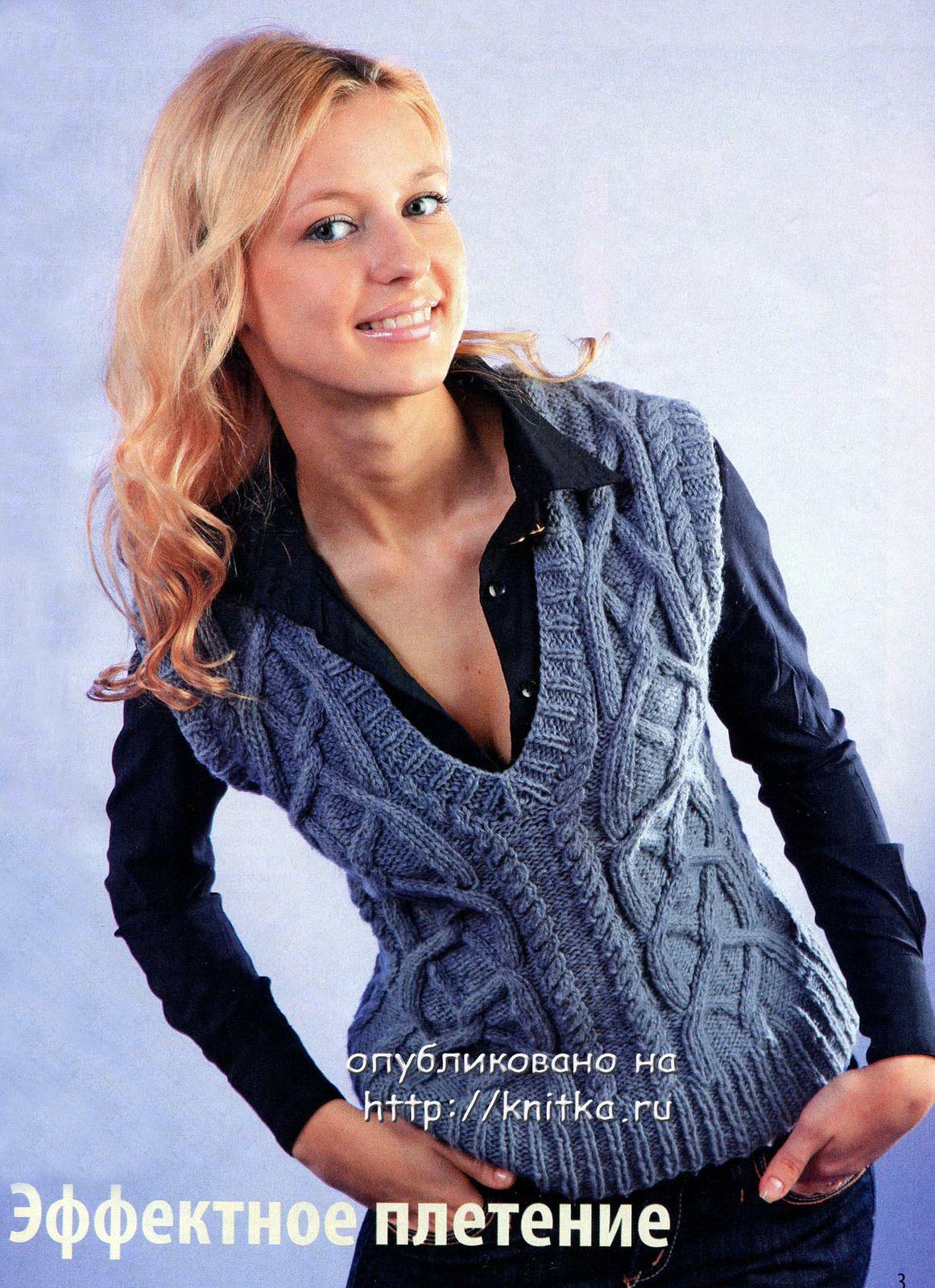 Схема вязания женской жилетки фото 399
