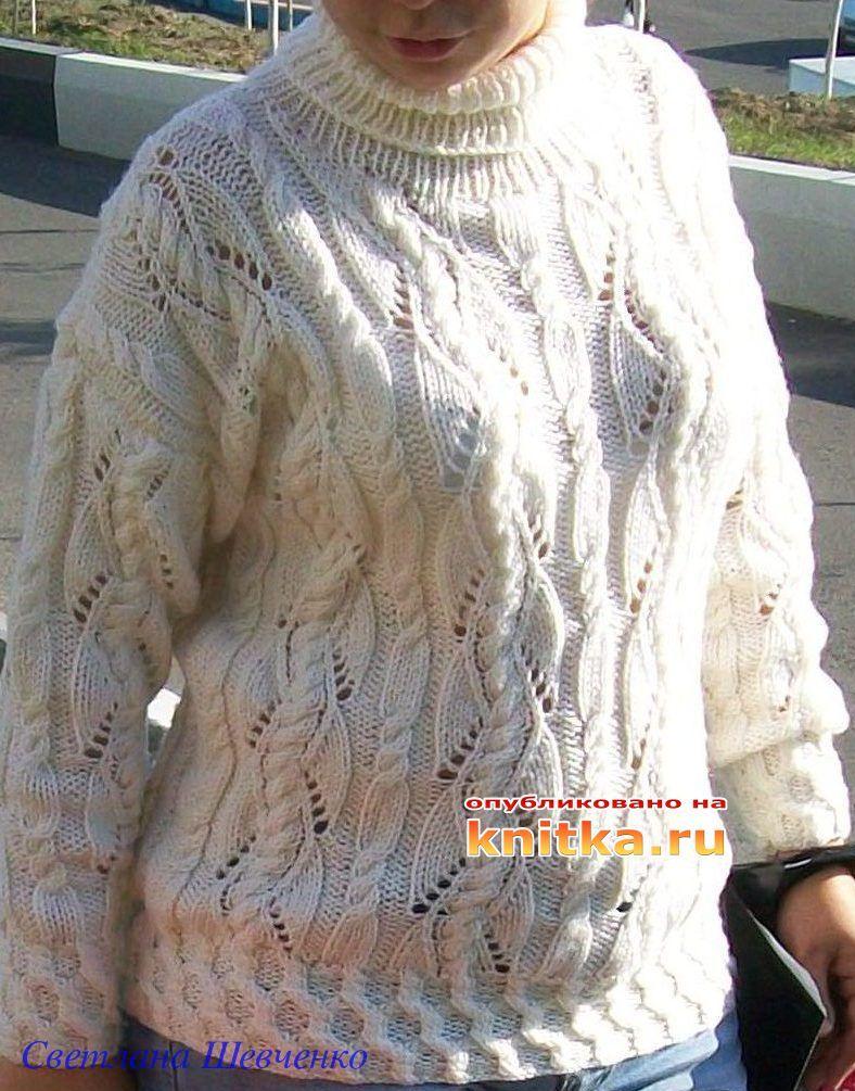 Женский свитер 50 размера