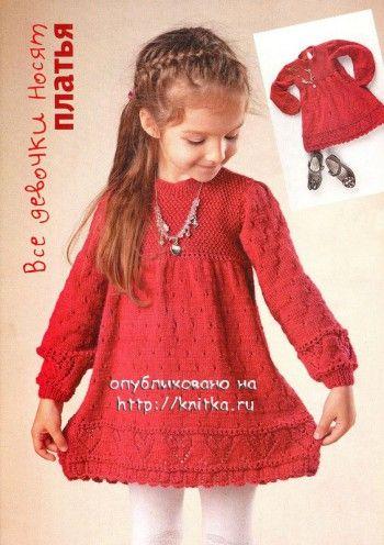 Вязаное платье для девочки. Вязание спицами.