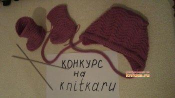 фото шапочки и пинеток спицами