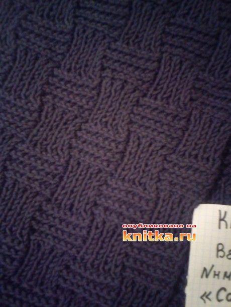 Узор для двухстороннего шарфа спицами от  Katerina Raiu (Pavel)