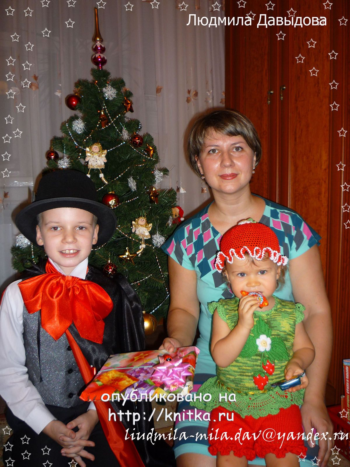 Связать новогодний костюм клубнички