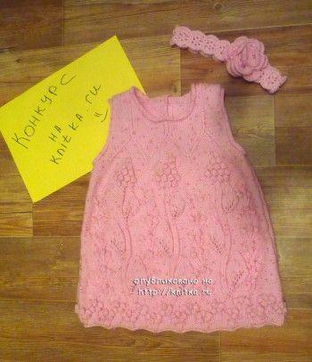 Платье для девочки - работа Захаровой Юлии. Вязание спицами. 0n