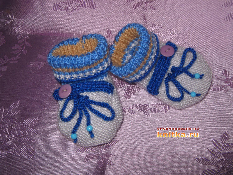 Вязание спицами пинетки зефирки фото