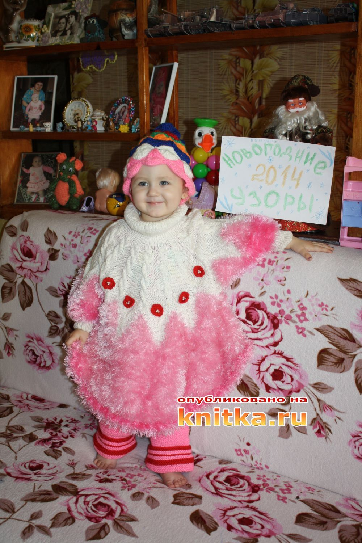 """Новогодний костюм """"Герды"""", Вязание для детей"""
