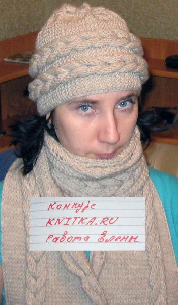Шапка и шарф с косами связанные спицами