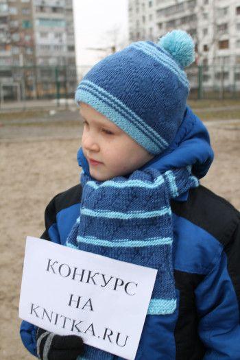 Вязанная спицами шапка и шарф для мальчика. Вязание спицами.