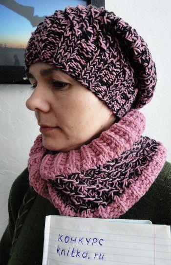 Шапка с шарфом-снуд. Вязание спицами.