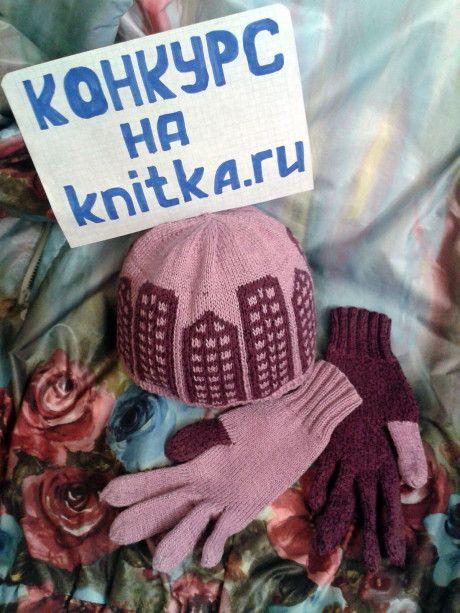 вязаная шапка и перчатки спицами