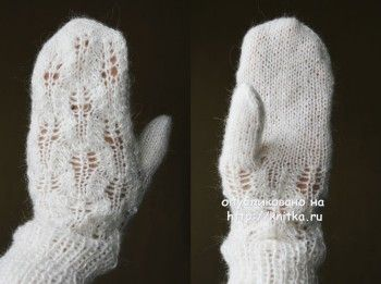 Ажурные варежки, связанные спицами