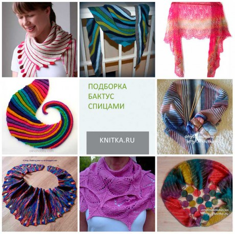 Схема вязания шарф бактус спицами схема