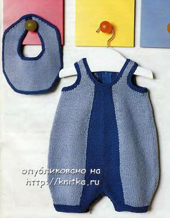 Нагрудник и комбинезон спицами (интарсия), Вязание для детей