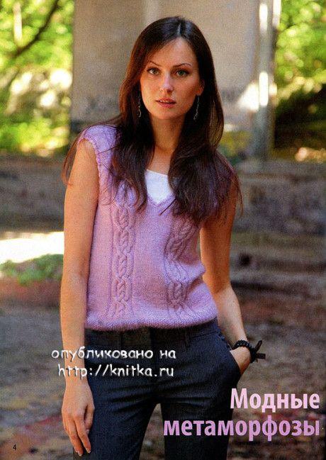 вязаный спицами костюм: юбка и жилет