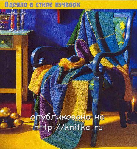 Плед спицами из квадратов - вязание пэчворк