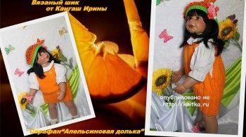 Сарафан для девочки - работа Ирины