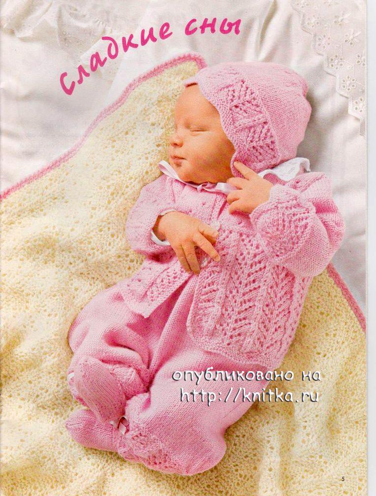 Вяжем для новорожденного 0-3 месяцев: костюмы спицами, идеи комплектов