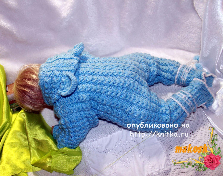 Ольга щербакова вязание для детей