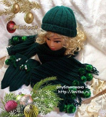 Зимний комплект спицами - работа Ирины Кангаш