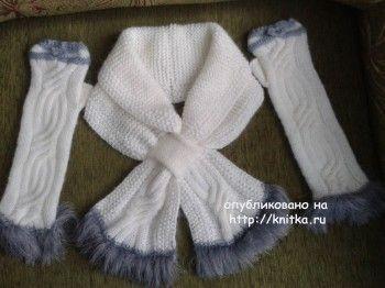 шарф и митенки спицами