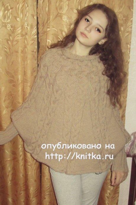 Вязаное спицами пончо - работа Людмилы