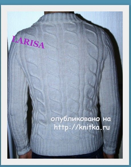 Свитер мужской спицами - работа Ларисы Величко вязание и схемы вязания