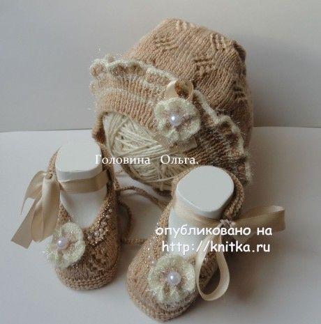 Шапочка и пинетки спицами - работы Головиной Ольги вязание и схемы вязания