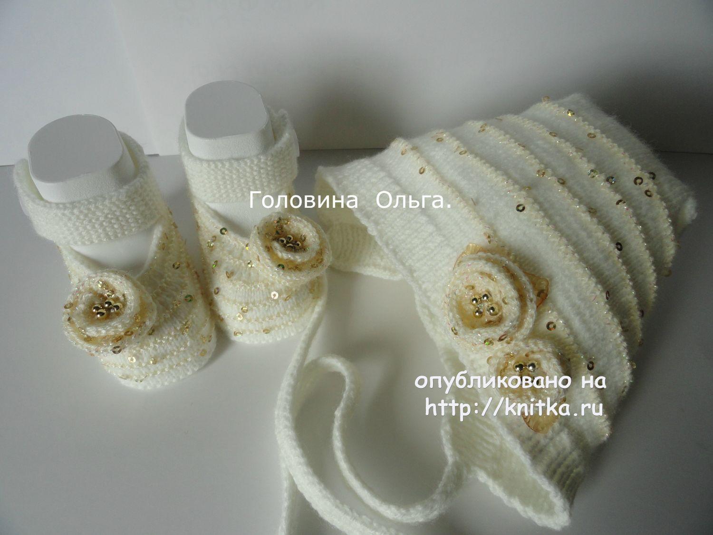 пинетки спицами схемы вязания к ним