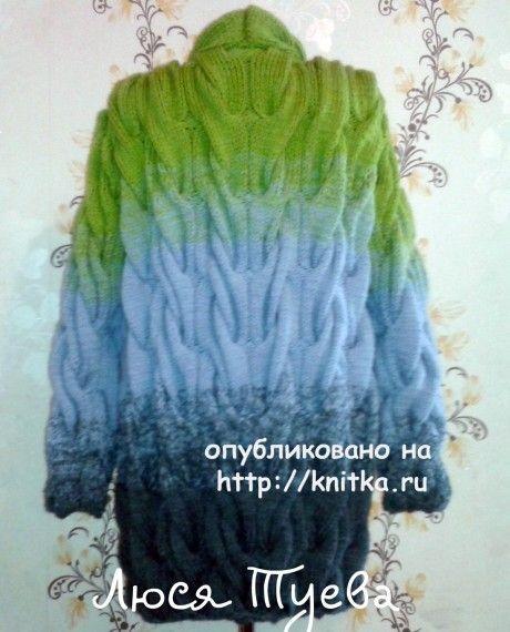 Кардиган из кос - работа Люси Туевой вязание и схемы вязания