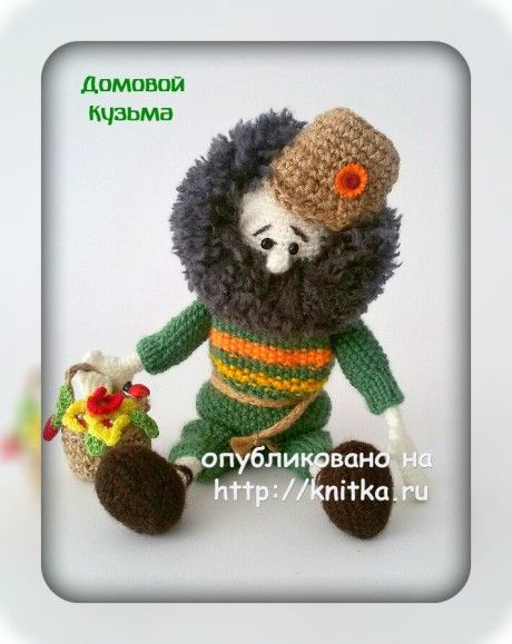 Вязаная спицами игрушка - работа Елены вязание и схемы вязания