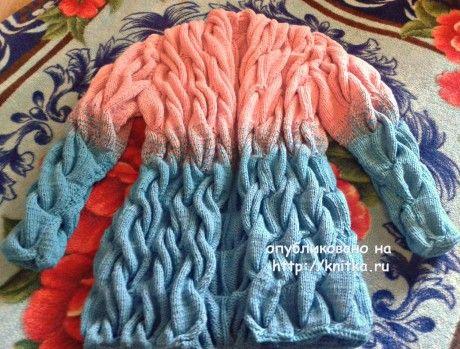 Кардиган градиент из кос – работа Люси Туевой вязание и схемы вязания