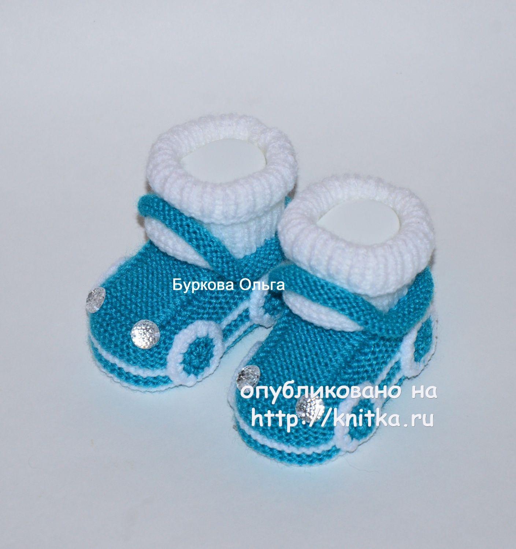 пинетки для новорожденных спицами схемы описания