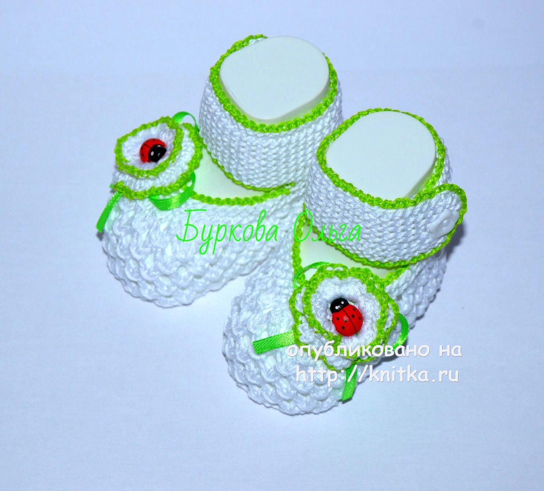 Вязаные пинетки. Работы Бурковой Ольги, Вязание для детей