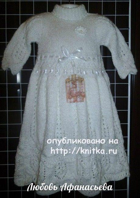 Детское платье спицами. Автор Любовь Афанасьева. Вязание спицами.