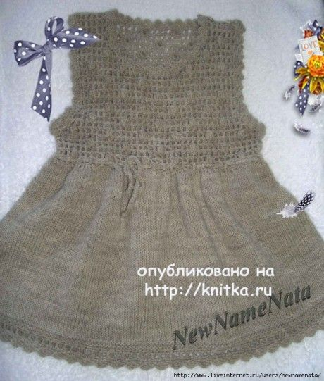 Сарафанчик для девочки. Работа NewNameNata. Вязание спицами.