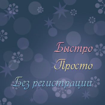 Ваши работы на knitka.ru