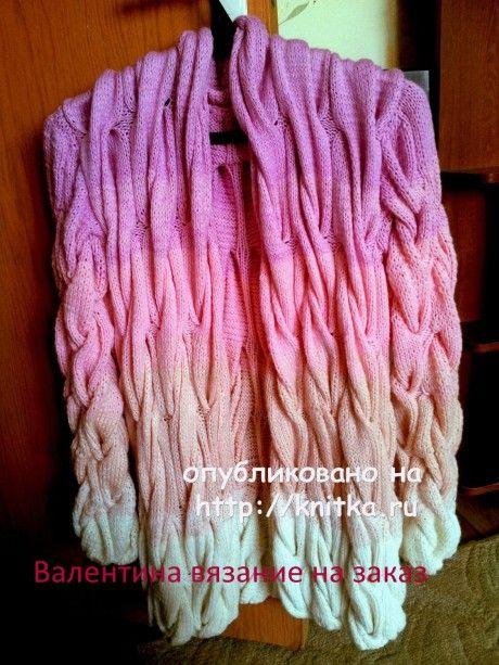 Кардиган Лало. Работа Валентины вязание и схемы вязания