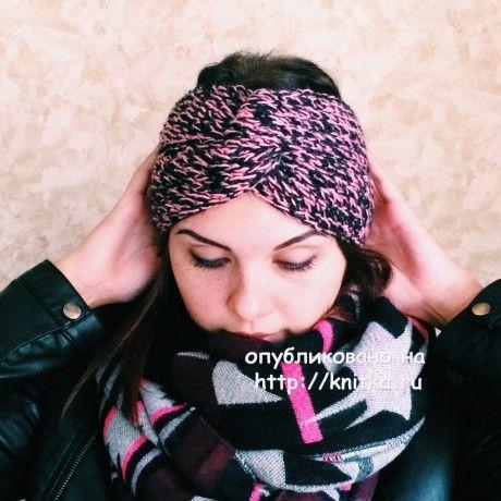 Повязка на голову. Работа Валентины вязание и схемы вязания
