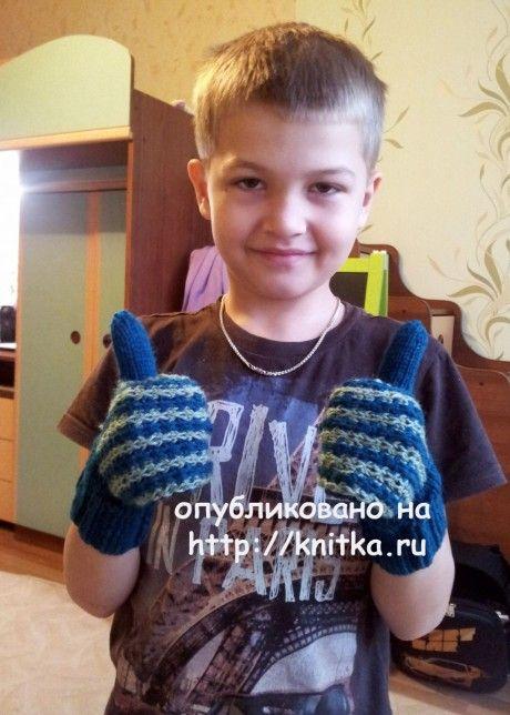 Вязаные варежки. Работа Валентины вязание и схемы вязания