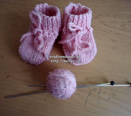Розовые носки - пинетки