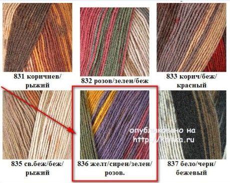 Бактус спицами. Работа Сауле Вагаповой вязание и схемы вязания