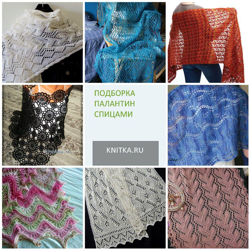 Вязание бесплатные схемы - вязаные игрушки Узорчик. ру