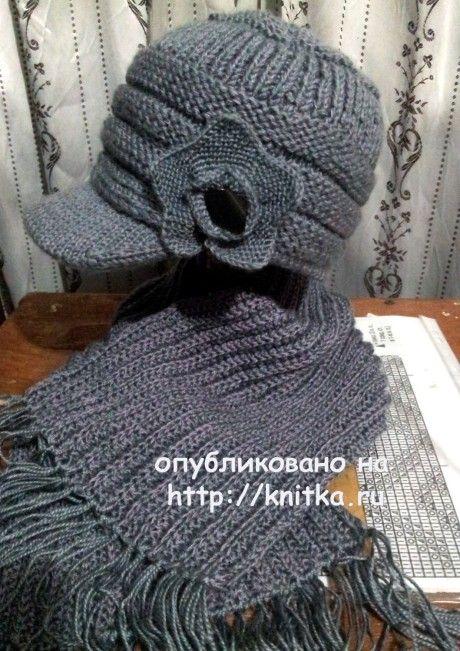 Шапочка с козырьком и шарф. Работы Валентины вязание и схемы вязания