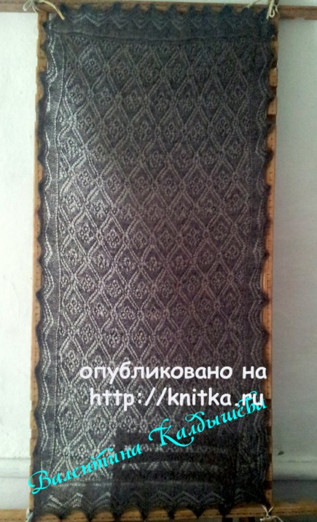 Оренбургский пуховый платок. Работа Валентины Калдышевой вязание и схемы вязания