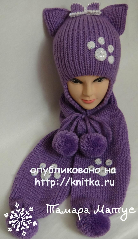 Схема вязания шарфа для детей фото 147