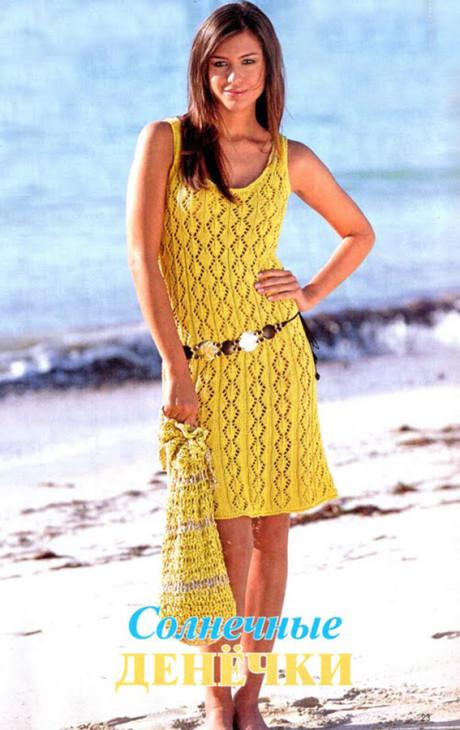 Желтый ажурный сарафан спицами